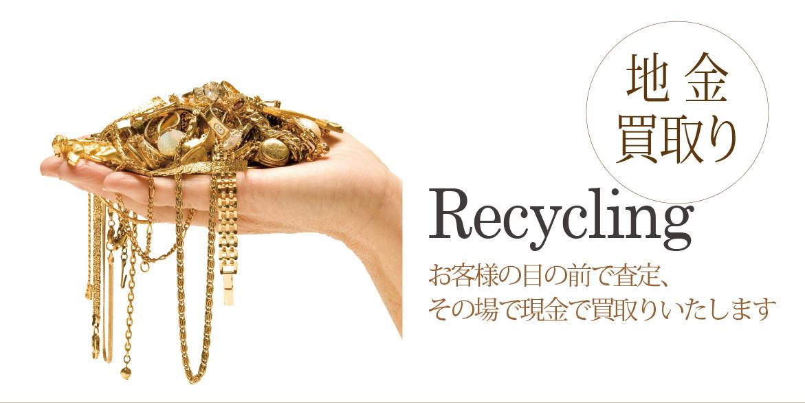 reform_top_buy