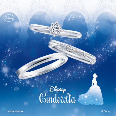 disney_chinderella_2