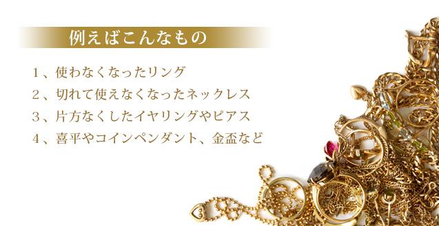 gold_img_ex